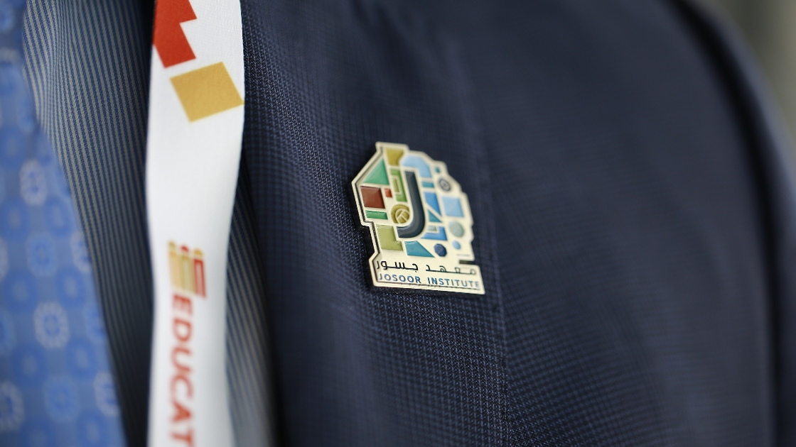 Josoor pin badge