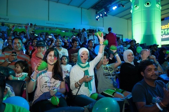 qatar fan zone