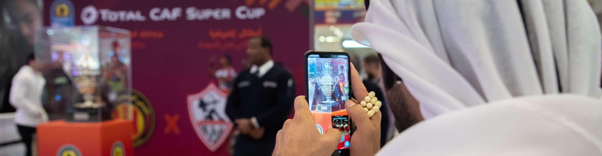 The TOTAL CAF Super Cup trophy was displayed in Doha Festival City