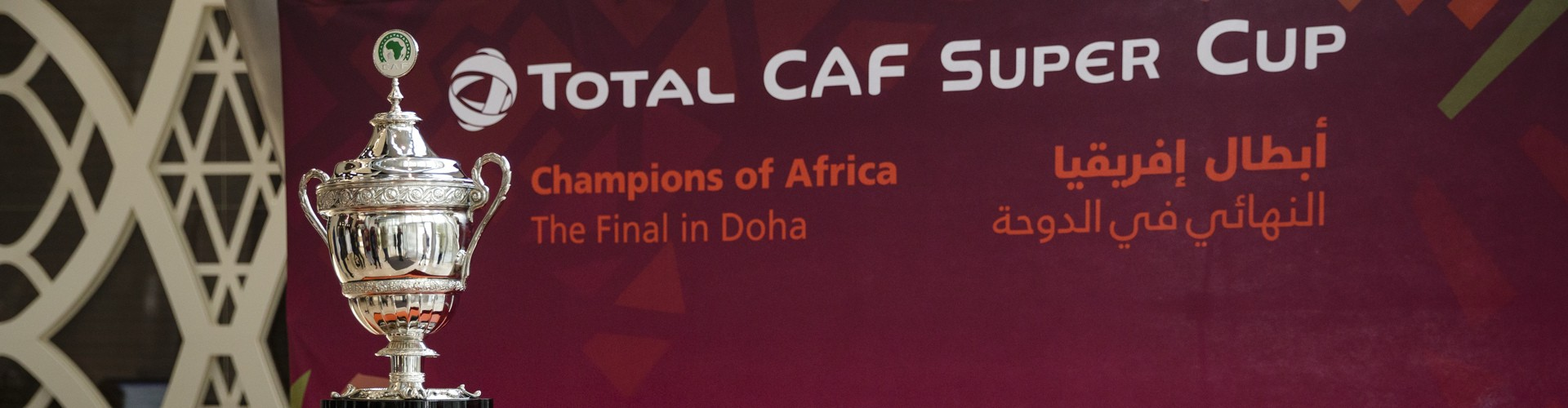 The TOTAL CAF Super Cup trophy
