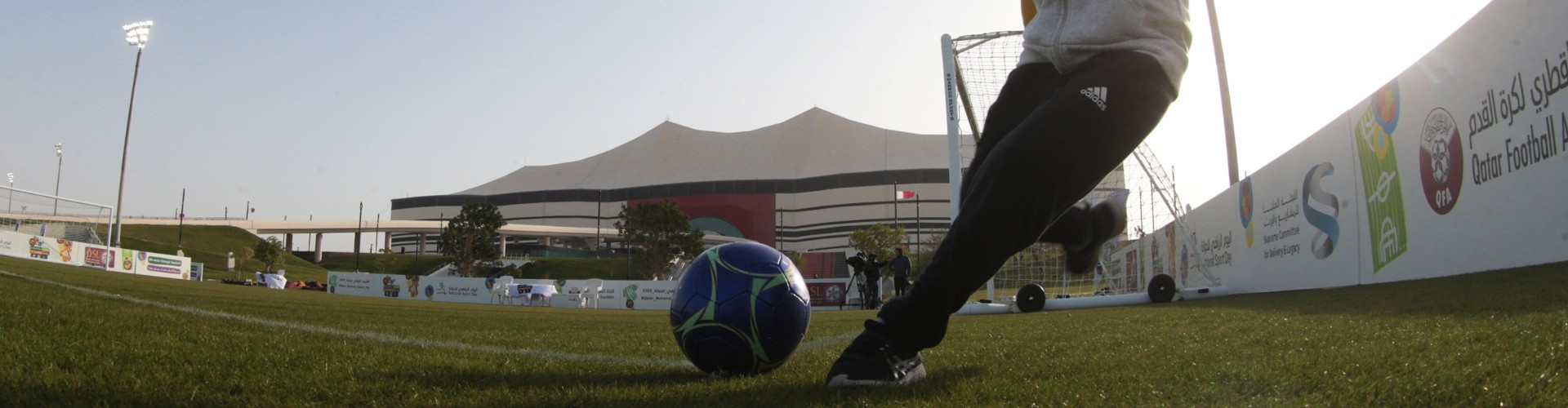 Al Bayt Park hosted special National Sports Day activities for the Qatar Football Family, including employees from the SC, Qatar Football Association and Qatar Stars League.