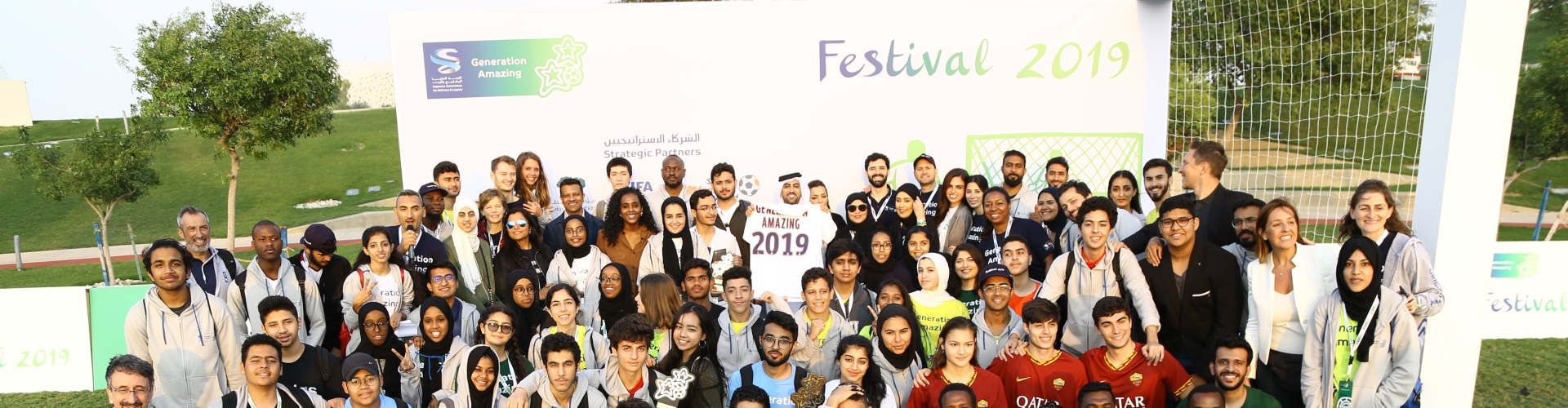 GA Youth Advocates at GA Festival 2019